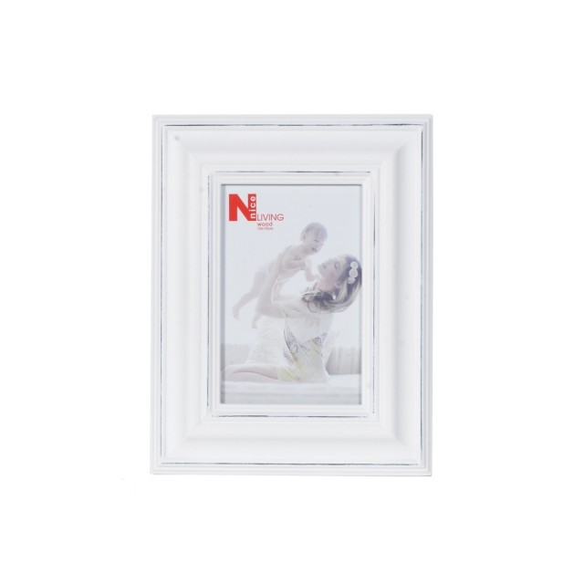 Small white picture frame